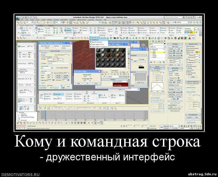 http://abstrag.3dn.ru/_ph/5/962701059.jpg
